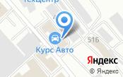 Автоцентр на Беляевской