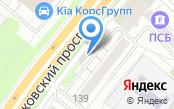 «На Московском» - Салон красоты