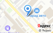 Форсаж-ГАЗ