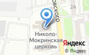 Церковь Николая Чудотворца Николо-Мокринского прихода