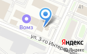 Управление МВД России по г. Вологде