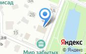 Вологодское отделение союза театральной деятельности