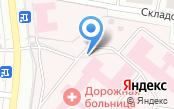 Эндокринологический центр