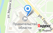 Территориальное управление Федеральной службы финансово-бюджетного надзора в Вологодской области