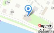 Вологодский гарнизонный военный суд