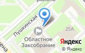 Управление Министерства юстиции РФ по Вологодской области