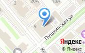 Центр специальной связи и информации Федеральной службы охраны России в Вологодской области