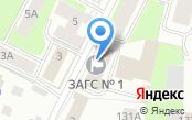 Отдел ЗАГС по г. Вологде и Вологодскому району