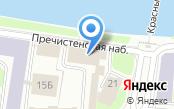 Приемная президента РФ в Вологодской области
