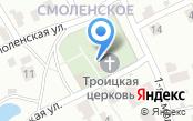 Церковь Смоленской Божьей Матери