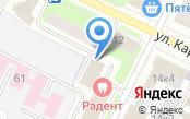 Управление автомобильных дорог Вологодской области
