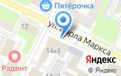 Вологодский городской центр дезинфекции