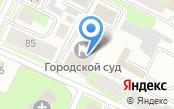 Вологодский городской суд