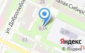 Вологодская региональная лаборатория СевНИИЛХ, ФГУ