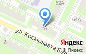 Отдел военного комиссариата Вологодской области по г. Вологда и Вологодскому району