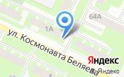 Военный комиссариат г. Вологда и Вологодского района