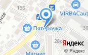 СВ-Гарант Сочи