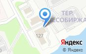 Центр Государственной инспекции по маломерным судам МЧС России по Вологодской области