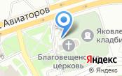 Яковлевско-Благовещенский храм