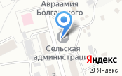 Администрация Колокшанского сельского поселения