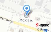 Волго-Окское ПМЭС