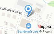АвтоГлобус