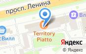 Магазин канцелярских принадлежностей на проспекте Ленина