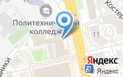 Владимирская природоохранная прокуратура