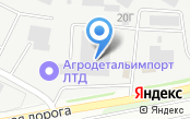 АГРОДЕТАЛЬИМПОРТ, Лтд