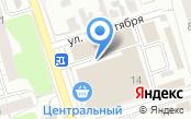 Владимирский центральный рынок, МУП