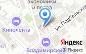 Владимирская прокуратура по надзору за соблюдением законов в исправительных учреждениях