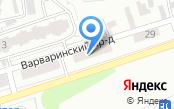 Интер-Авто