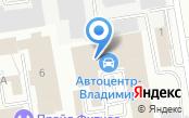 Автоцентр-Владимир на Рокадной автосалон Niva
