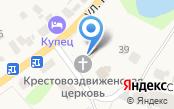 Церковь Воздвиженья Креста Господня