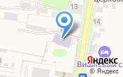 ООО Масса-картон – гофроупаковка  - Гофроупаковка, Гофрокороба от производителя