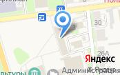 Отделение почтовой связи №3