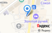Парикмахерская на ул. Ленина
