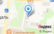 Центр занятости населения г. Суздаль