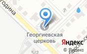 Армянская диаспора Владимирской области