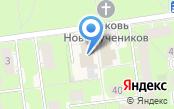Отделение почтовой связи №1