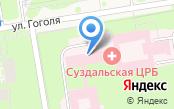 Суздальская центральная районная больница