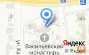 Свято-Васильевский мужской епархиальный монастырь