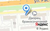 Парикмахерская на ул. Растопчина