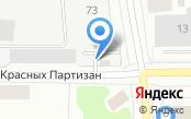 Автомойка на ул. Красных Партизан