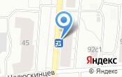 Администрация Соломбальского территориального округа