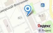 Общественная приемная депутата Архангельской городской Думы Боровиковой Т.Ф