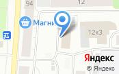 Общественная приемная депутата Архангельского областного собрания депутатов Белокоровина Э.А