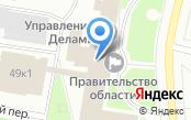 Министерство топливно-энергетического комплекса и жилищно-коммунального хозяйства Архангельской области