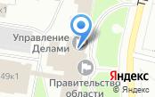 Администрация Губернатора Архангельской области и Правительства Архангельской области