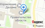 Инспекция по охране объектов культурного наследия Архангельской области